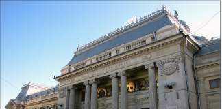 Palatul Patriarhiei 5