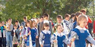 romania- uniforma- scoalara