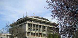 Rectorat_Universitatea-Politehnica-Bucuresti-Inginerie-Medicala-Admitere-decan