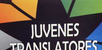 juvenes-translatores-7