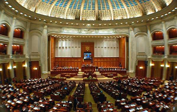 Camera deputaților parlament