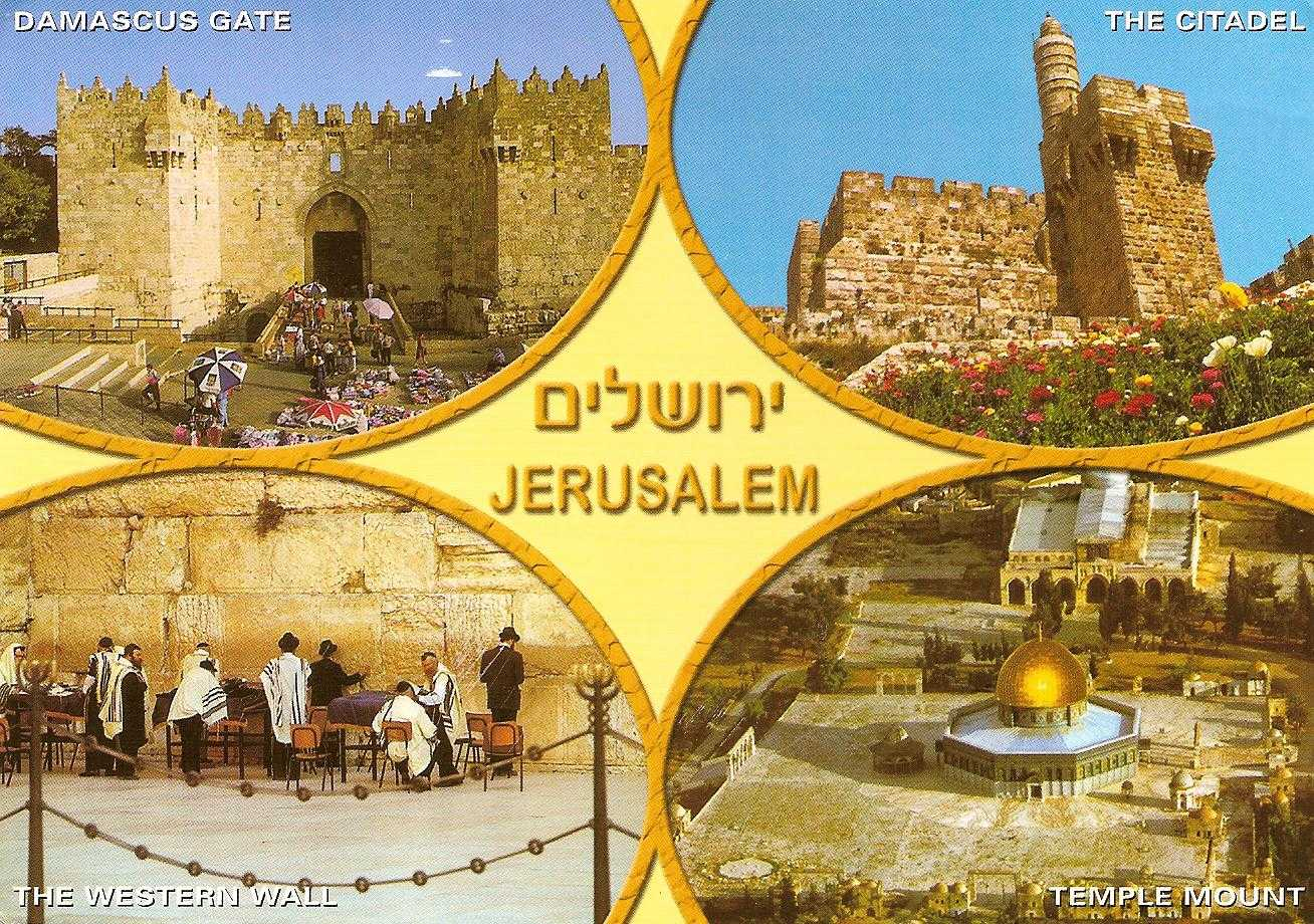 Jerusalem Suomi