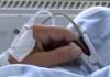 spital ATI terapie