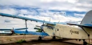 avion contrabanda tigari ucraina suceva