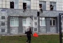 atac armat rusia scoala
